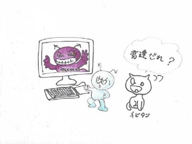CCI20150812 - コピー
