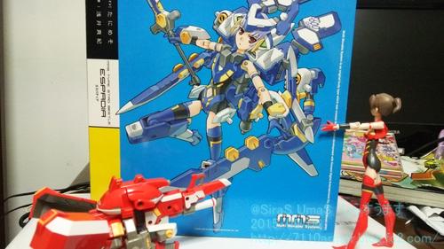 2015_0906_yoko_0007.png