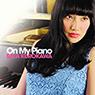 黒川沙良 「On My Piano」