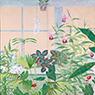 愛知県美術館 「芸術植物園」
