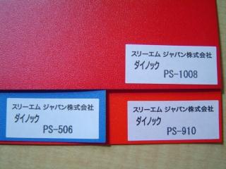 DSC09056.jpg