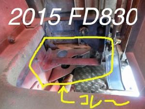 FIMG3081.jpg