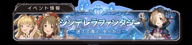 banner_event_start (1)