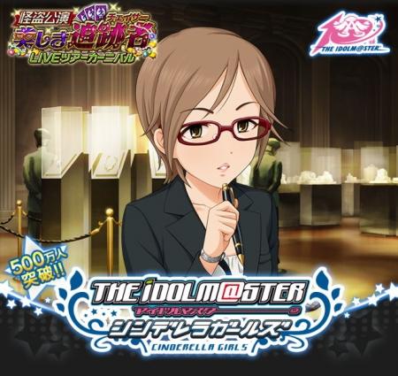 top_title_event_207.jpg