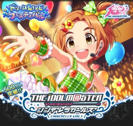top_title_event_212.jpg