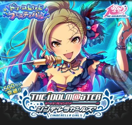 top_title_event_213.jpg