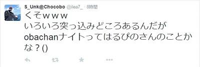 SnapCrab_NoName_2015-9-27_1-5-43_No-00.jpg