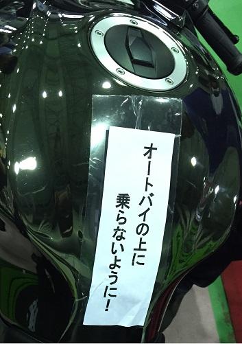 bike_furusato_2015_6.jpg