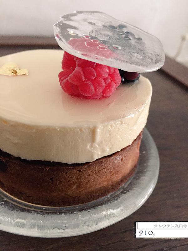 20151004-cake-1.jpg