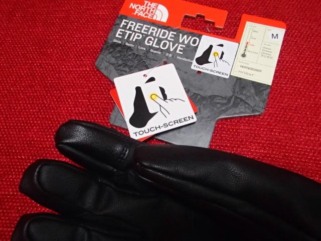 15_glove-5