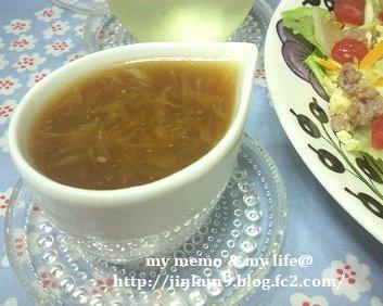 8-22 冷麺つゆ