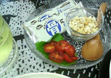 9-7 お豆腐カレー