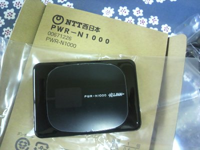 NTT西日本 PWR-N1000 の 1