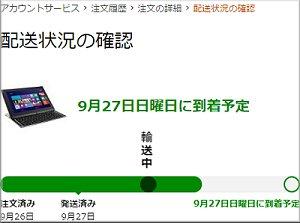 9-27 PC Amazon