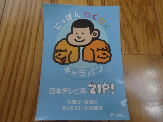 ZIP 001