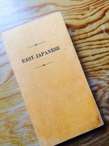 15082103easyJapanese.jpg