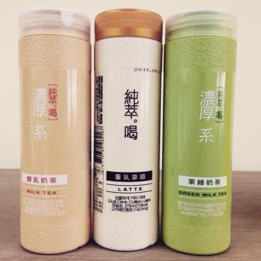 今韓国で人気?の飲み物ㅎ