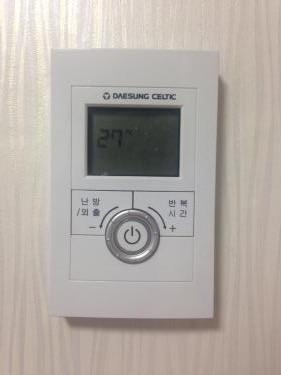 我が屋の気温も目に見えてに日に日に下がっていきます。