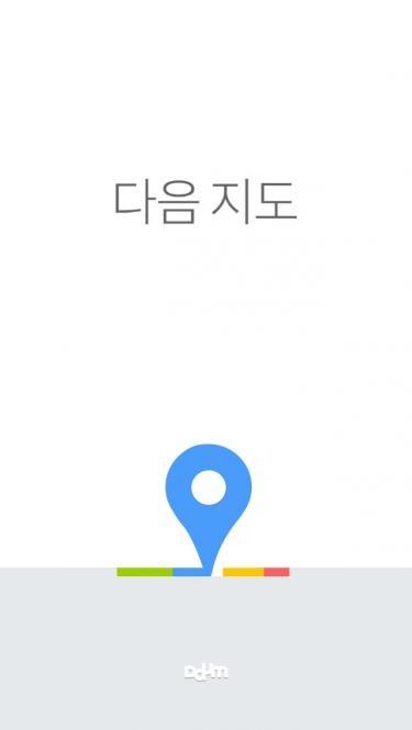 韓国で重宝してますアプリ!Daum Maps!