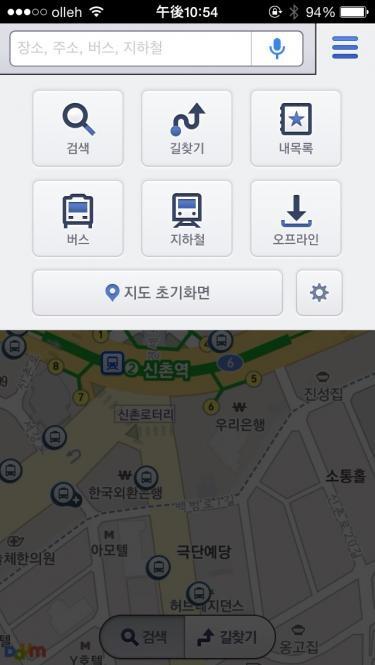 住所や電話番号から検索はもちろん、バス、地下鉄まで網羅してますっㅎ