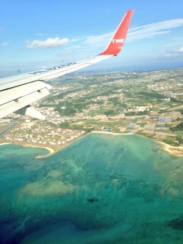 青い沖縄へ
