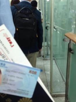 韓国から出国する際、外国人登録も必ず提示します。