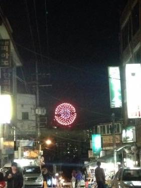 帰り道で見えた花火。