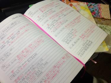 韓国語学校で学んできた事を生かすのは自分次第