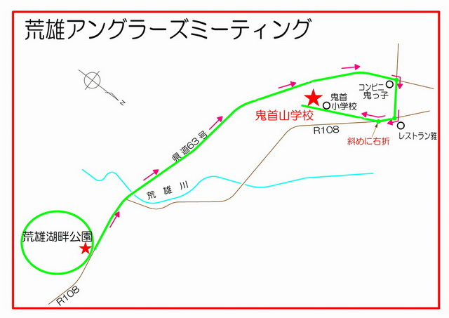 山学校案内図2s