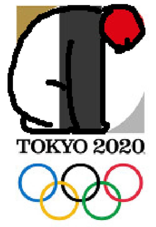 土下座 東京五輪 エンブレム