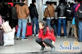 中国人 ウンコ 4