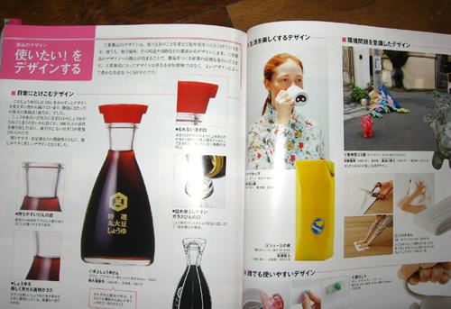 佐野デザインマグカップ