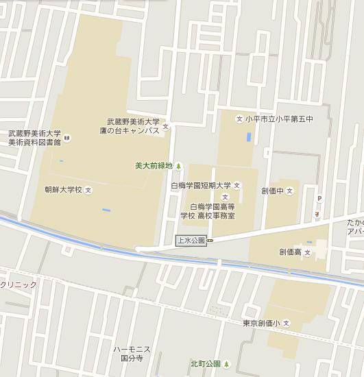 朝鮮大学校 創価 武蔵野美術大学 1