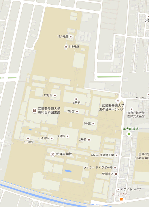 朝鮮大学校 創価 武蔵野美術大学 2