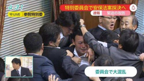 国会で暴力 1 陳哲朗 白しんくん 大西