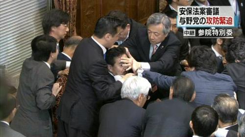 国会で暴力 2 陳哲朗 白しんくん 大西