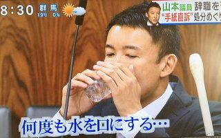 山本太郎朝鮮飲み