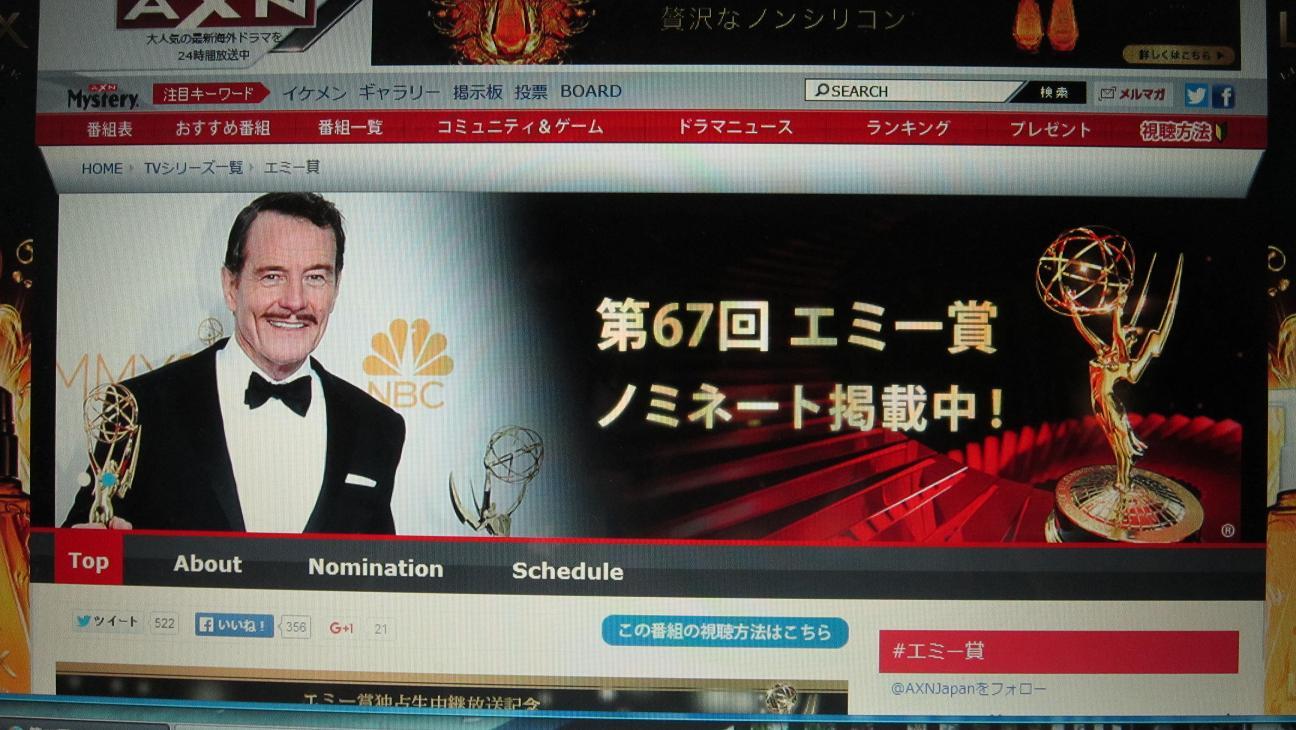 2015-09エミー賞