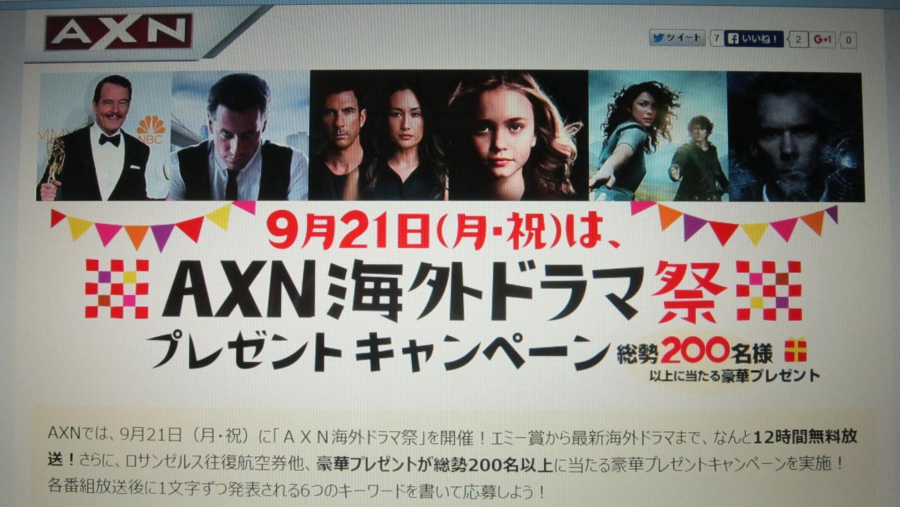 2015-09エミー賞③