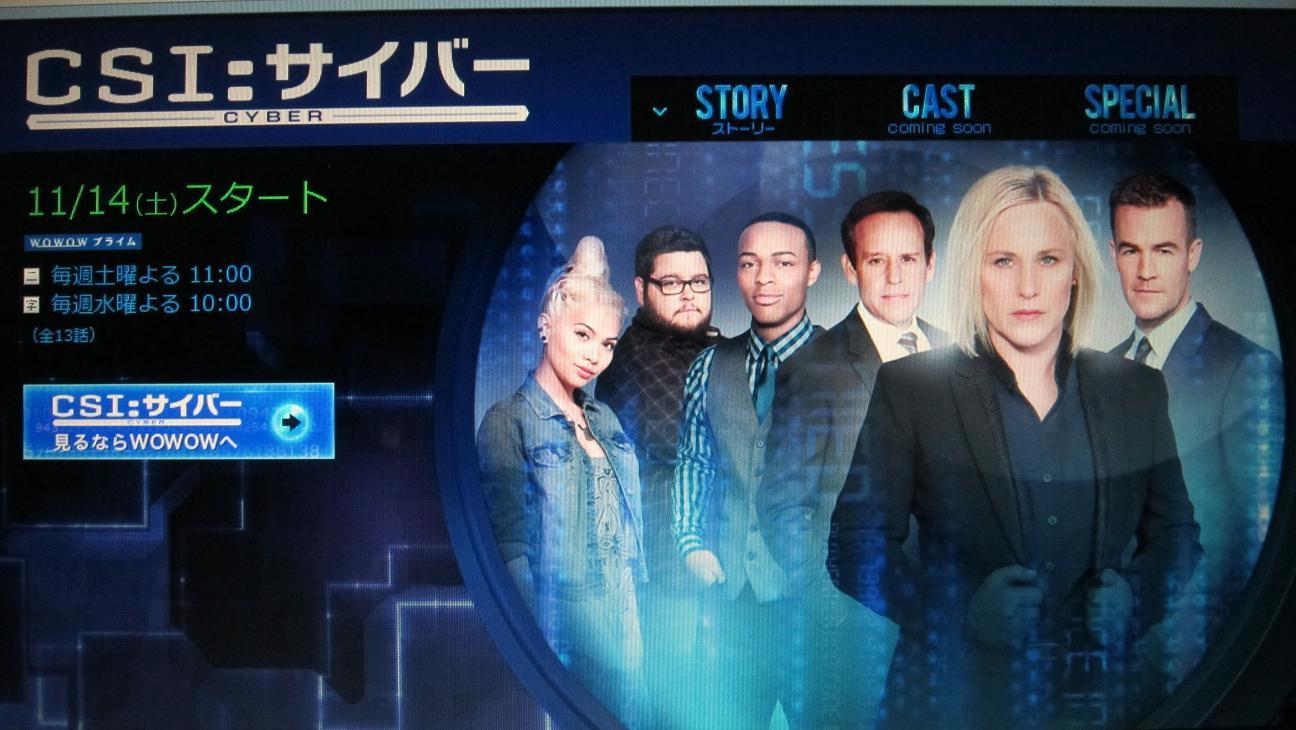 2015-09 CSI cyber