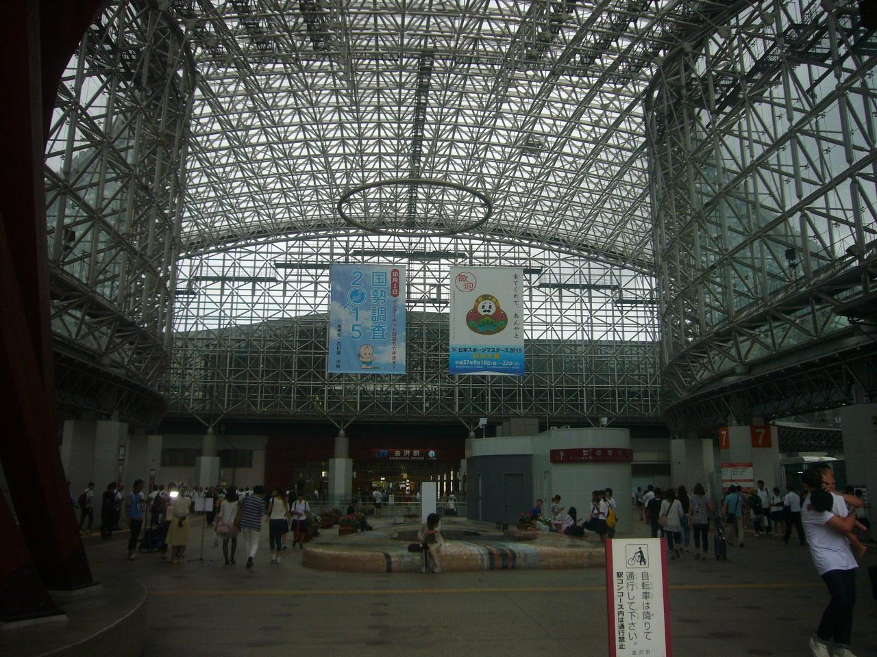 金沢駅東口鳥の巣 H27.8.31