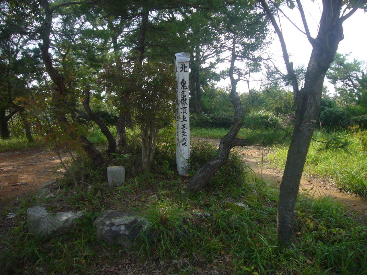 鬼が岳頂上 H27.9.23