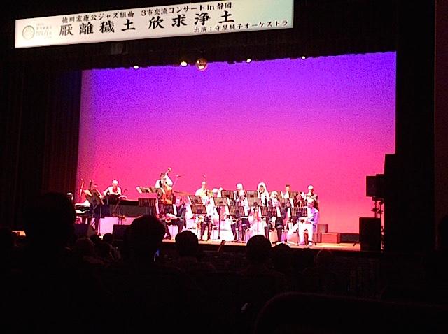 0829徳川5