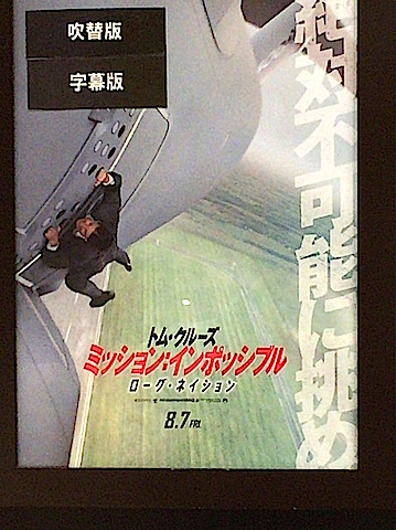 0901映画1