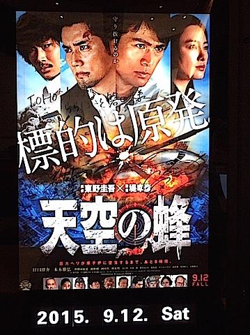 0901映画3
