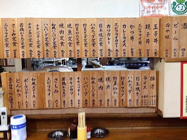 0914ななみ支店1