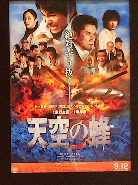 0914映画2