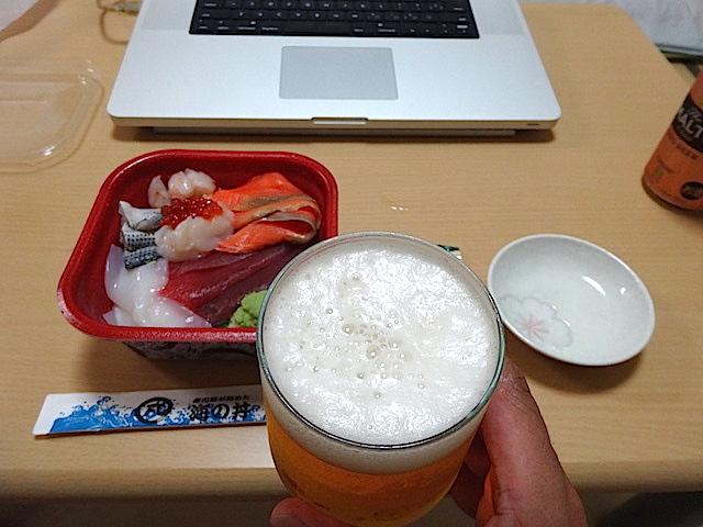 0920遠州丼丸5