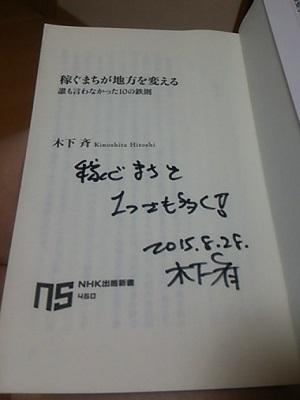 150902-17.jpg