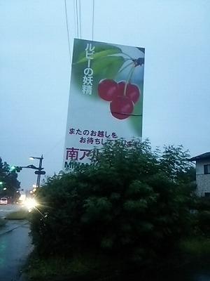 150924-c6.jpg